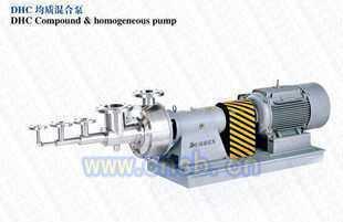 DHC均质混合泵
