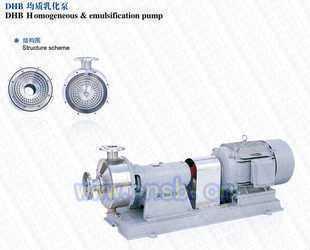 DHB均质乳化泵
