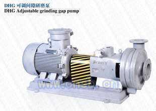 DHG可调间隙研磨泵