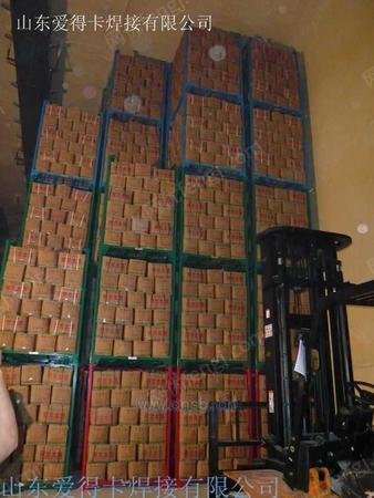 货架土豆钢铁堆垛架