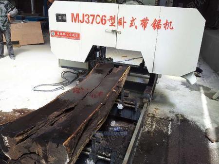 供应卧式带锯机、木工跑车、磨锯机