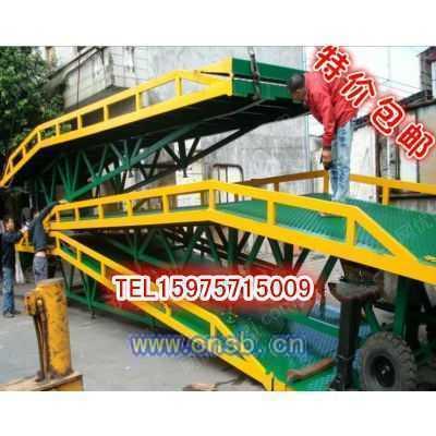 供应移动式登车桥卸货平台厂家