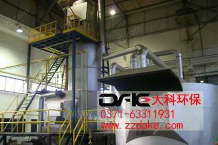 出售化鋁爐天然氣高速燒嘴