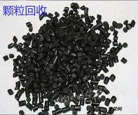 河南郑州工厂每月采购再生颗粒大量,PP颗粒回收