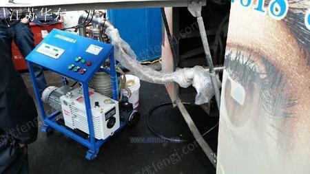 新能源汽車氣瓶抽真空系統