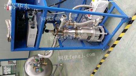 LNG貯槽、槽車抽真空系統