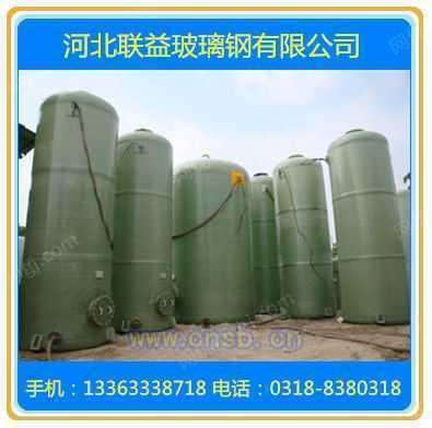 玻璃钢盐酸储罐 济宁玻璃钢污水罐