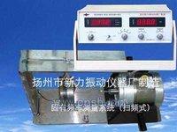 固有频率测量系统