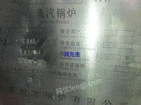 河北沧州出售4吨二手燃煤蒸汽锅炉电议或面议