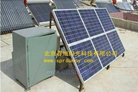 家用看電視照明太陽能發電機