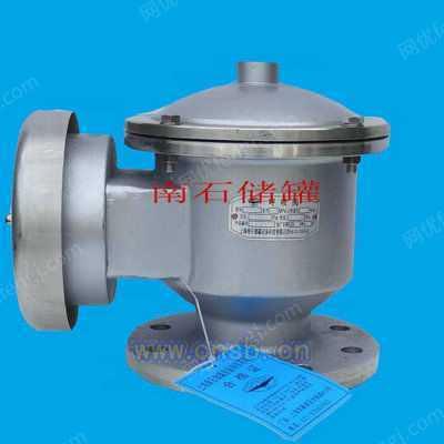 不銹鋼阻火呼吸閥 儲罐呼吸閥