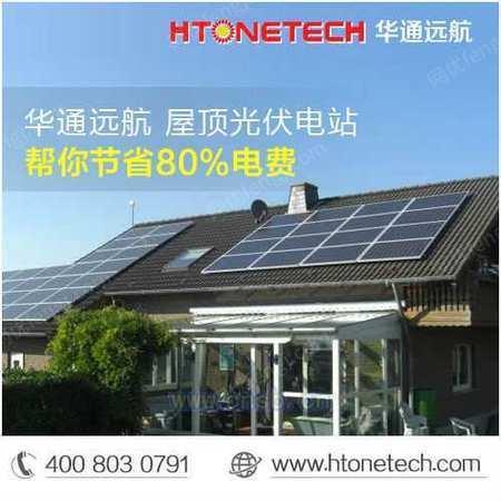 華通遠航屋頂太陽能發電系統效益