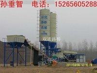 重庆500/600水稳拌合站厂家