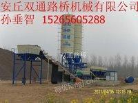 郑州水稳层拌和设备价格