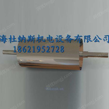 印刷行业电磁