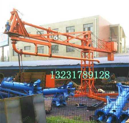 15米混凝土布料机/布料机厂家