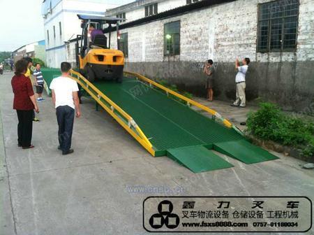 广东移动式卸货平台价格 登车桥厂
