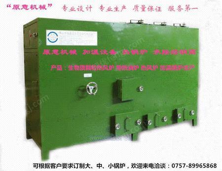 110大卡生物質顆粒熱油爐