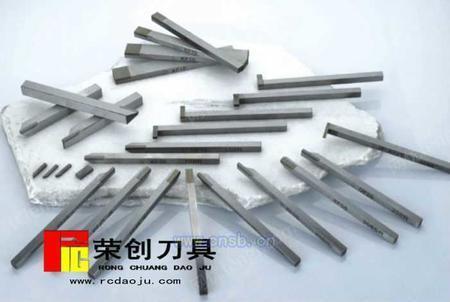 出售不銹鋼專用自動車刀