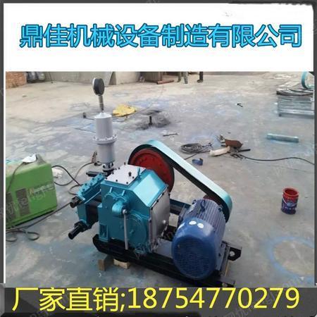 出售BW160注浆机,轻便型泥浆泵