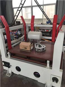 現貨供應多功能包裝機防水設備