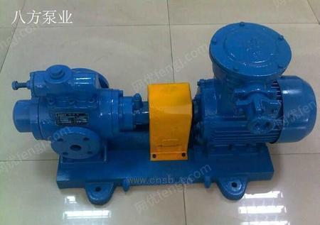 八方泵业3G三螺杆泵 螺杆泵