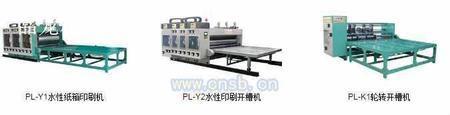 品龙精工机械供应优质的纸箱机械,