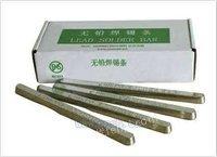 友东五金提供全面的焊锡丝厂家服务