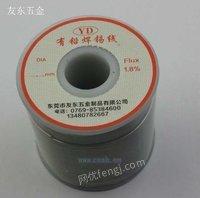 环保锡条高品质,别再犹豫环保焊锡
