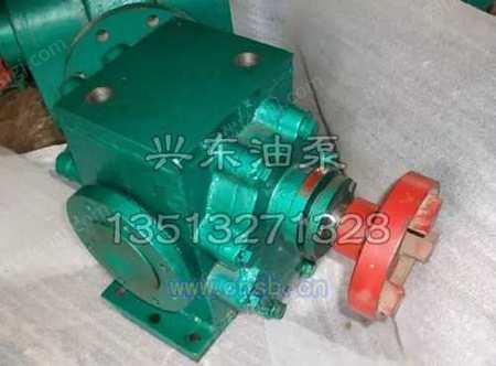 38方 铸钢 保温泵