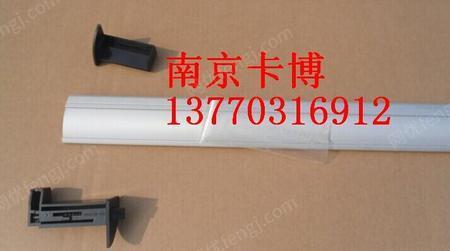 出售工具柜铝合金拉手-南京卡博13770316912