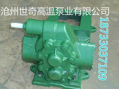 KCB输油泵 齿轮油泵