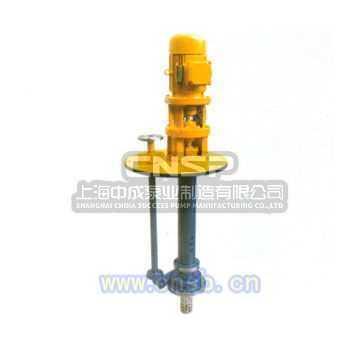 化工液下泵-液下化工泵