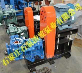 石家庄水泵厂,3QV泡沫泵