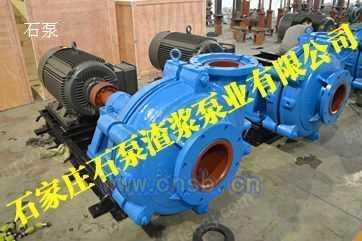 石家庄水泵厂,SPR衬胶液下渣浆
