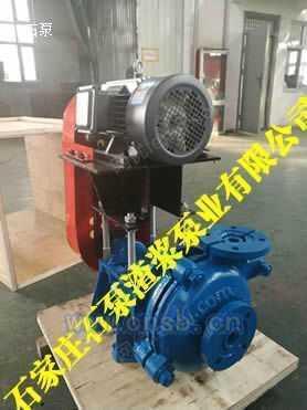 石家庄水泵厂,TL(R)型脱硫泵