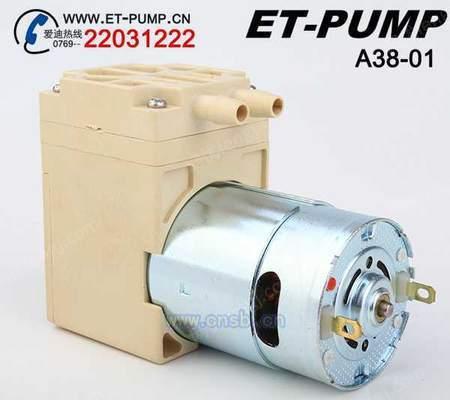 微型隔膜水泵 低压供电塑料直流泵