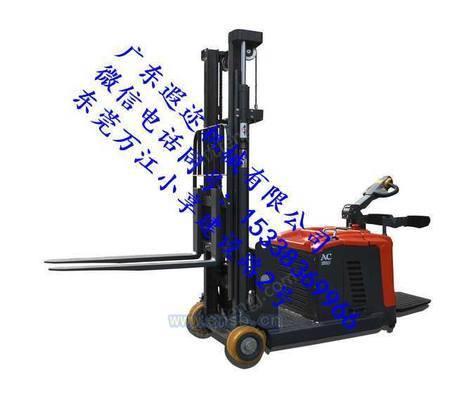 全电动平衡重堆高车(站驾式)