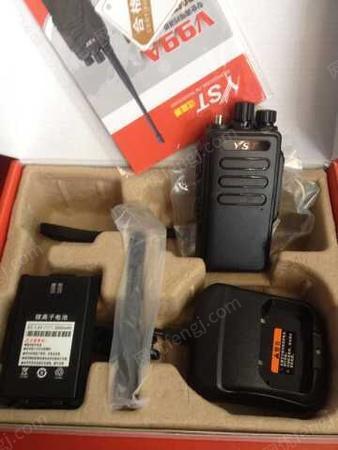 出售遠盛通對講機V99A物業保安對講機