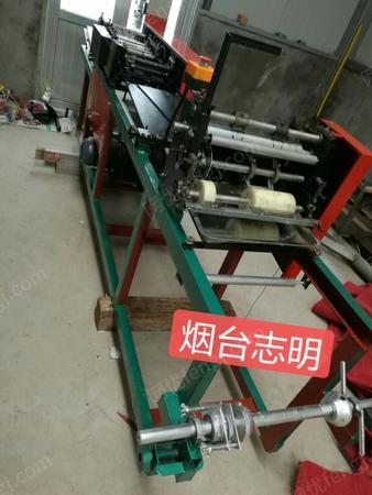 出售山東煙臺志明牌自動水果制袋機