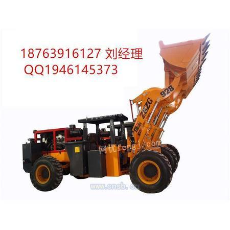 928矿井装载机