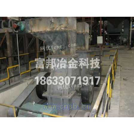 隧道窑海绵铁生产线