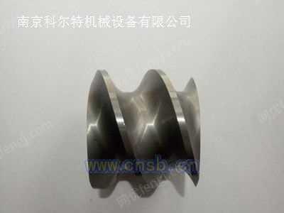 南京科尔特,双螺杆挤出机螺纹元件