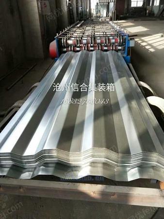 集裝箱頂板 側板 波紋板