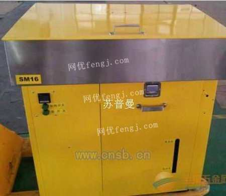 徐州供应大型零部件清洗机工业清洗
