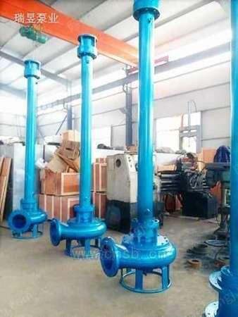 CSL立式搅拌抽沙泵高品质高效力