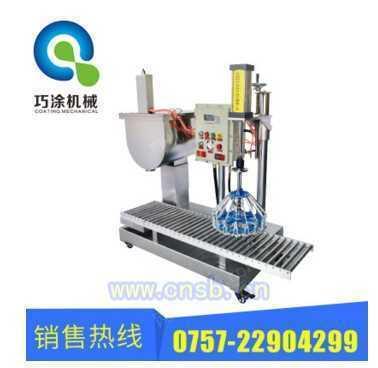 工厂直销 液体涂料灌装机包装机