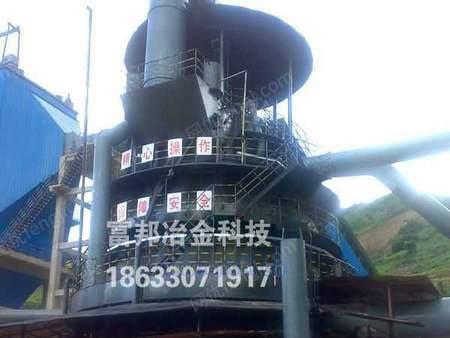 煤基竖炉还原铁生产线