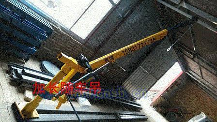 车辆装卸货小吊机车载小型吊运机1