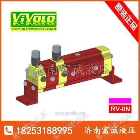 原装进口同步分流马达 RV-0D